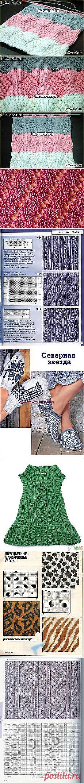 Nadezda Vasiljeva: ВЯЗАНИЕ СПИЦАМИ (узоры). | Постила.ru