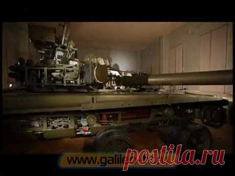 Галилео. Танк Т-90 (ч.2) - YouTube