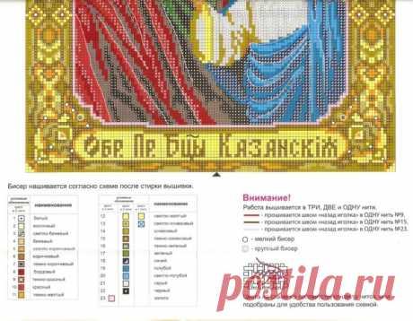 (6) Gallery.ru / Фото #2 - 2 - haharina20