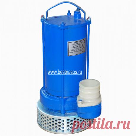 Купите насос термостойкий дренажный погружной Гном 25-20Тр (380 Вольт)