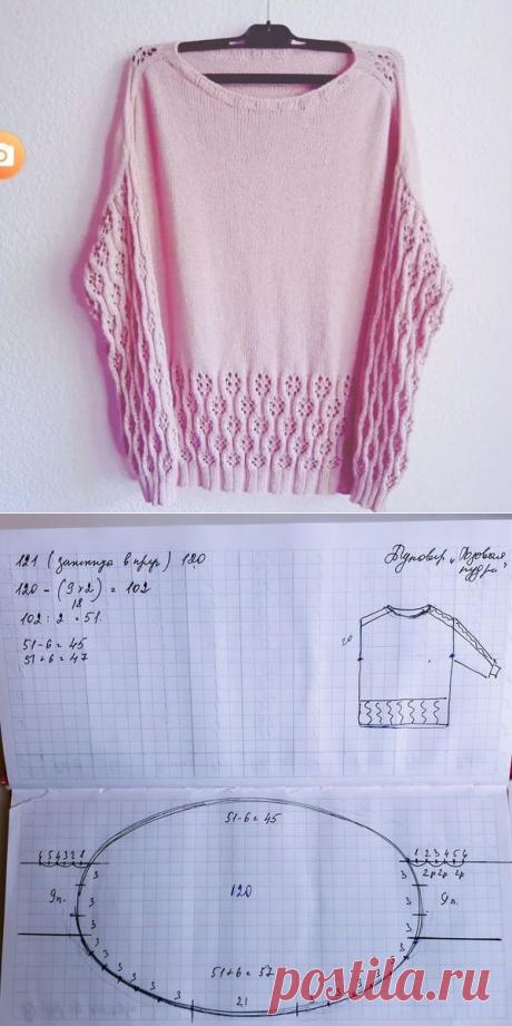 Летний пуловер с ажурным узором. Реглан погон.   АЖУР - схемы узоров