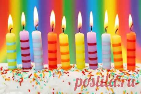 """Приметы в День рождения... - Познавательный сайт ,,1000 мелочей"""" - медиаплатформа МирТесен"""