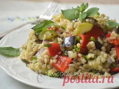 Теплый салат с булгуром — рецепт с фото