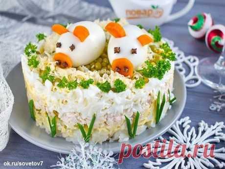 """Салат """"Поросенок"""" на Новый год 2019    Потрясающе вкусный слоёный салат который не оставит равнодушным не одного гостя, станет центральным блюдом вашего новогоднего стола, а милые поросятки призовут удачу в ваш дом в новом году!"""