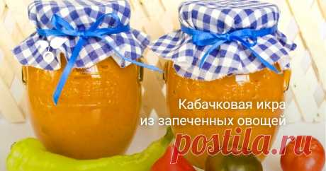 La pasta de calabacines hortalizas cocidas