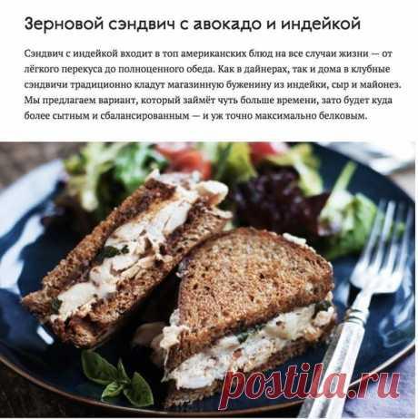Подборка завтраков  Сохрани себе и поделись с друзьями!!