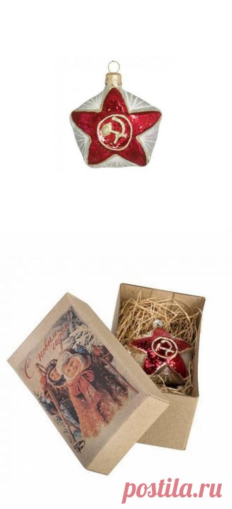 Vintage Glass Christmas Ornament Star USSR Soviet New Year | Etsy