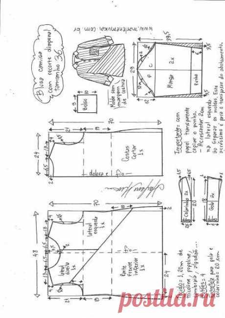 Стильная рубашка. Выкройка. Размер 36 — 48 (Шитье и крой) — Журнал Вдохновение Рукодельницы