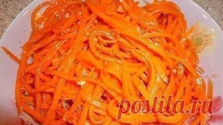 La zanahoria más sabrosa en coreano