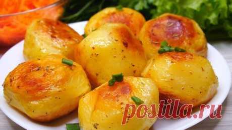 Картофель в духовке с хрустящей корочкой | Готовим с Калниной Натальей | Яндекс Дзен