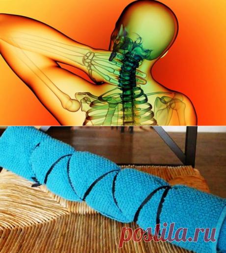 Лечение остеохондроза и болей в шеи простым упражнением, с помощью валика из полотенца | PRO-ЗОЖ | Яндекс Дзен