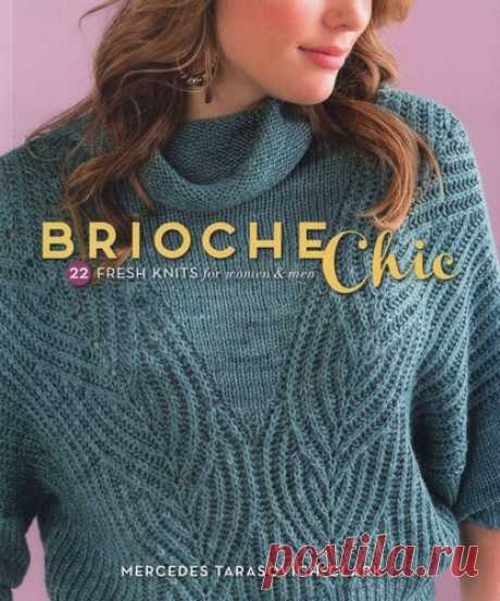 Brioche Chic 22 Fresh Knits for Women & Men.