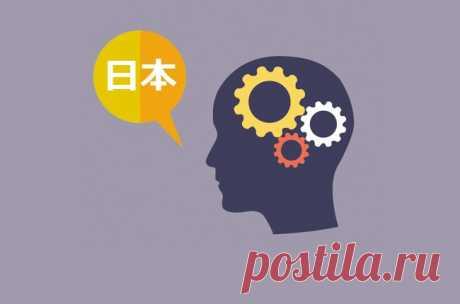 """Бесплатный и доступный онлайн-курс """"Японский язык разговорный"""". Пройдя данный курс, вы сделаете первый шаг к серьезному обучению и сможете чётко определиться с направлением ваших интересов! Вы также бесплатно сможете изучить другие интересные онлайн курсы. Регистрируйтесь и получайте знания бесплатно!"""