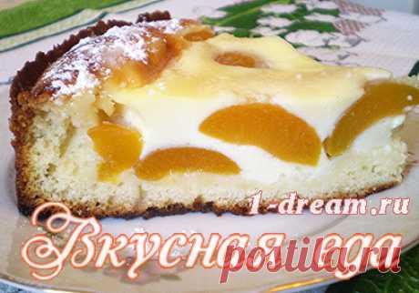 Вкусный заливной пирог - самый простой пирог с абрикосами - Вкусная еда