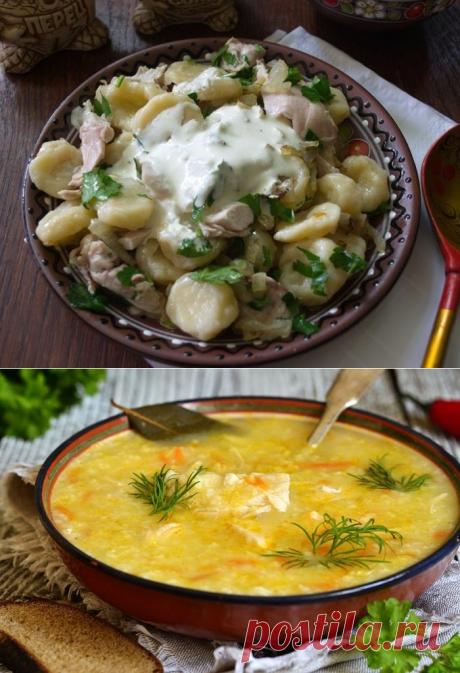 Казацкие блюда украинской кухни. Старинные рецепты украинской народной кухни