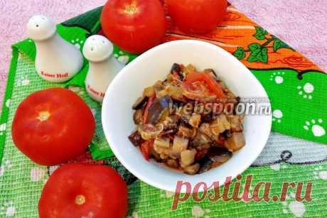 Закуска из баклажанов с помидорами и чесноком – пошаговый рецепт с фото на Webspoon.ru