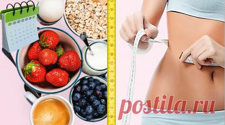 Питание на день для похудения