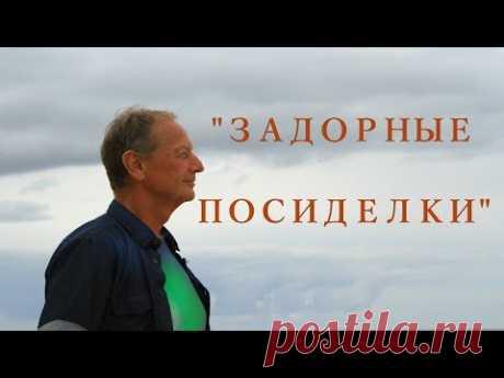 """Вечер памяти """"Задорные посиделки"""" 14 ноября 2018г."""