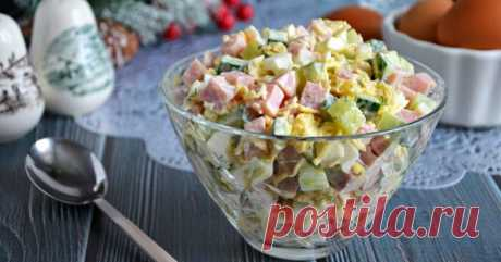 Как приготовить салат «Берлинский» с ветчиной и сыром - Со Вкусом