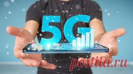 Более 1 млрд человек будут жить в зоне действия 5G к концу 2020 года - Газета.Ru | Новости