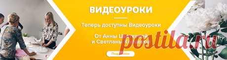 Купить изолон для цветов в Интернет-магазине flowerfoam.ru c доставкой ✿ Flowerfoam — интернет-магазин изолона, фоамирана и других материалов для больших цветов.