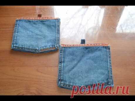 Шью прихватки из старых джинсов||Проверка на практике