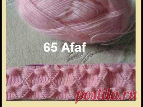 knitting of nuts stitch