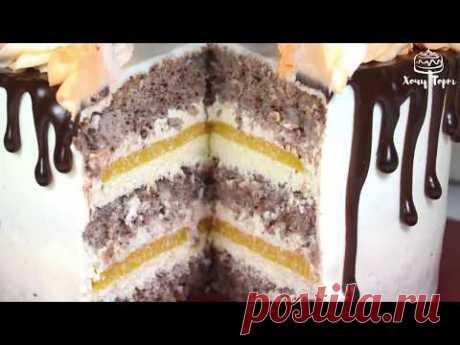 Апельсиновое конфи для торта. Как сделать прослойку для торта с желатином. Фруктовая начинка в торт