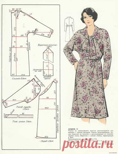 Dress for stout women the 56th size