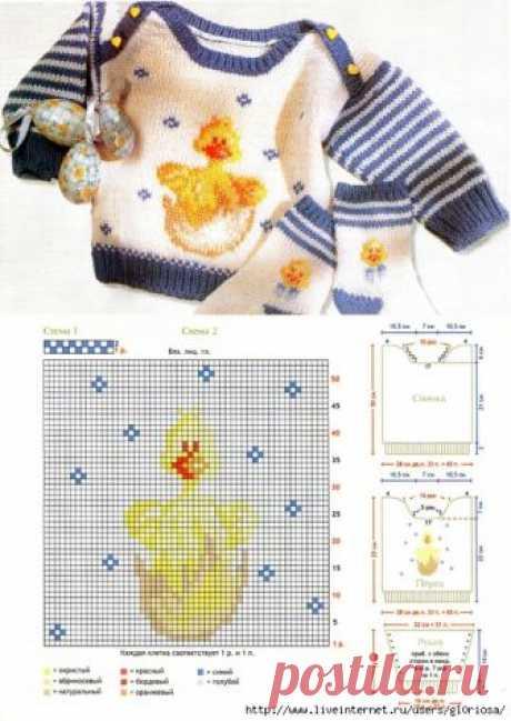 Жаккардовый пуловер и носочки для малыша