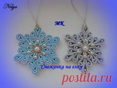 Toy on Kanzasha Snezhinka\/mk\/Toy on the Christmas tree Kanzashi snowflake's fir-tree