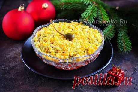 Салат с печенью трески и плавленным сыром, рецепт