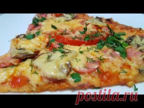 Пицца как Итальянская. Цыганка готовит. Gipsy cuisine.