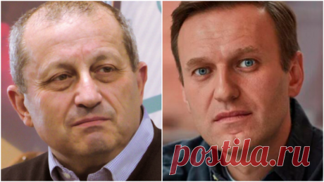 Кедми озвучил главную и единственную цель США в ситуации с Навальным Ветеран израильских спецслужб Яков Кедми назвал ключевую цель США в ситуации с блогером Алексеем Навальным, который продолжает лечиться в Германии.