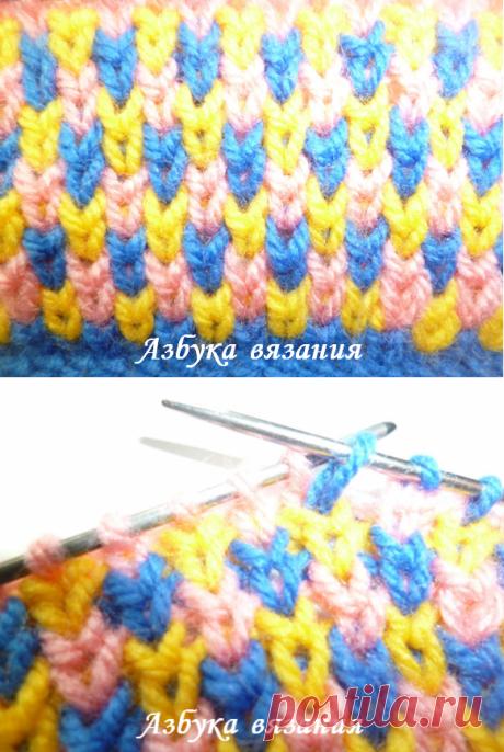 Любителям многоцветного вязания  Для вязания детских изделий хорошо подходят многоцветные узоры. Предлагаю два красивых и легких в исполнении узора.  1. Пестрый узор Для вязания нужна пряжа 3 цветов: синий, желтый, розовый. Цвет нити меняем каждые 2 ряда. Число петель кратно 2, плюс 2 кромочные. 1 ряд (синяя нить) – лицевые петли 2 ряд и все четные ряды – изнаночные петли 3 ряд (желтая нить) – *1 лицевая, 1 лицевая в петлю предыдущего ряда*