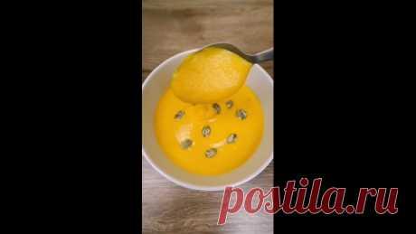 Крем суп из тыквы Рецепт: Чеснок - 2 зубчика Лук - 2 шт Морковь - 1 шт Показать полностью...