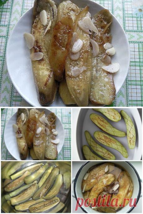 Вкусные рецепты: Маринованные баклажаны