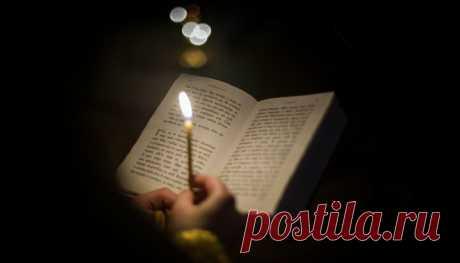 Молитва об усопших родителях — как и зачем молиться | Актуальное православие | Яндекс Дзен