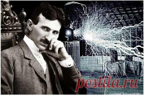 10 гениальных идей Николы Тесла, которые открывают человечеству новые горизонты Николу Тесла кто-то считает гением, кто-то мошенником. Но в любом случае в блестящем уме и развитом воображении этому человеку отказать невозможно. Он предложил множество инновационных идей. Некоторые...