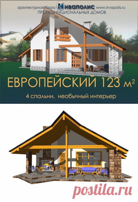 ЛАВАДЖО-РИВЬЕРА 46 м2 - проект гостевого дома с баней, террасой и подваломик