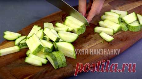 Кабачки как грибы на зиму: простая и вкусная закуска (рецепт проверен много раз, есть отзывы от приготовивших) | Кухня наизнанку | Яндекс Дзен