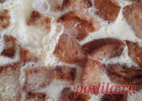 Бабушкин завтрак или кусочница - пошаговый рецепт с фото. Автор рецепта Лариса Бучельникова 🌱🌳 . - Cookpad