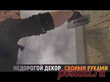 Красивый НЕДОРОГОЙ ремонт КУХНИ и КОРИДОРА за 3 минуты