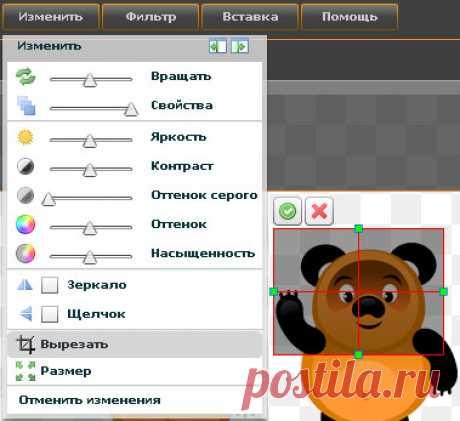 Фотошоп онлайн на русском языке бесплатно, фотошоп бесплатно, фоторедактор онлайн редактор фотографий