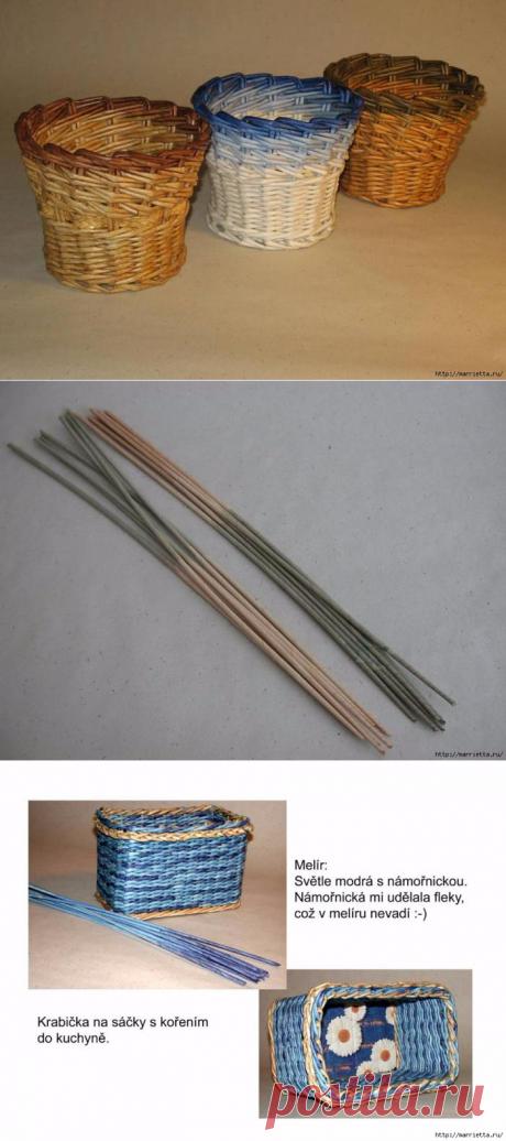 Окрашивание готовой корзинки и меланжевые трубочки.