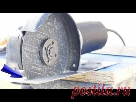 Простое и очень полезное приспособление для болгарки от слесаря Золотых Ручек. | Ручки золотые | Яндекс Дзен
