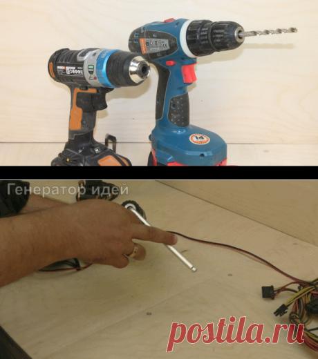 Как снять патрон с любого шуруповерта за несколько минут без специальных инструментов простым способом | Генератор идей | Яндекс Дзен