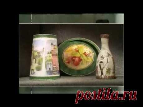 Декупаж. Декорируем абажур, поднос и бутылку используя рисовую бумагу. Мастер класс