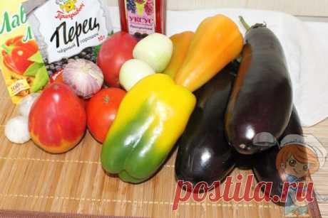 Баклажаны с базиликом на зиму: пошаговый рецепт салата с фото