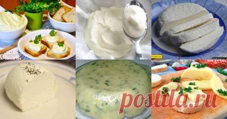 Сыр домашний  - 77 рецептов приготовления пошагово - 1000.menu Сыр домашний  - быстрые и простые рецепты для дома на любой вкус: отзывы, время готовки, калории, супер-поиск, личная КК